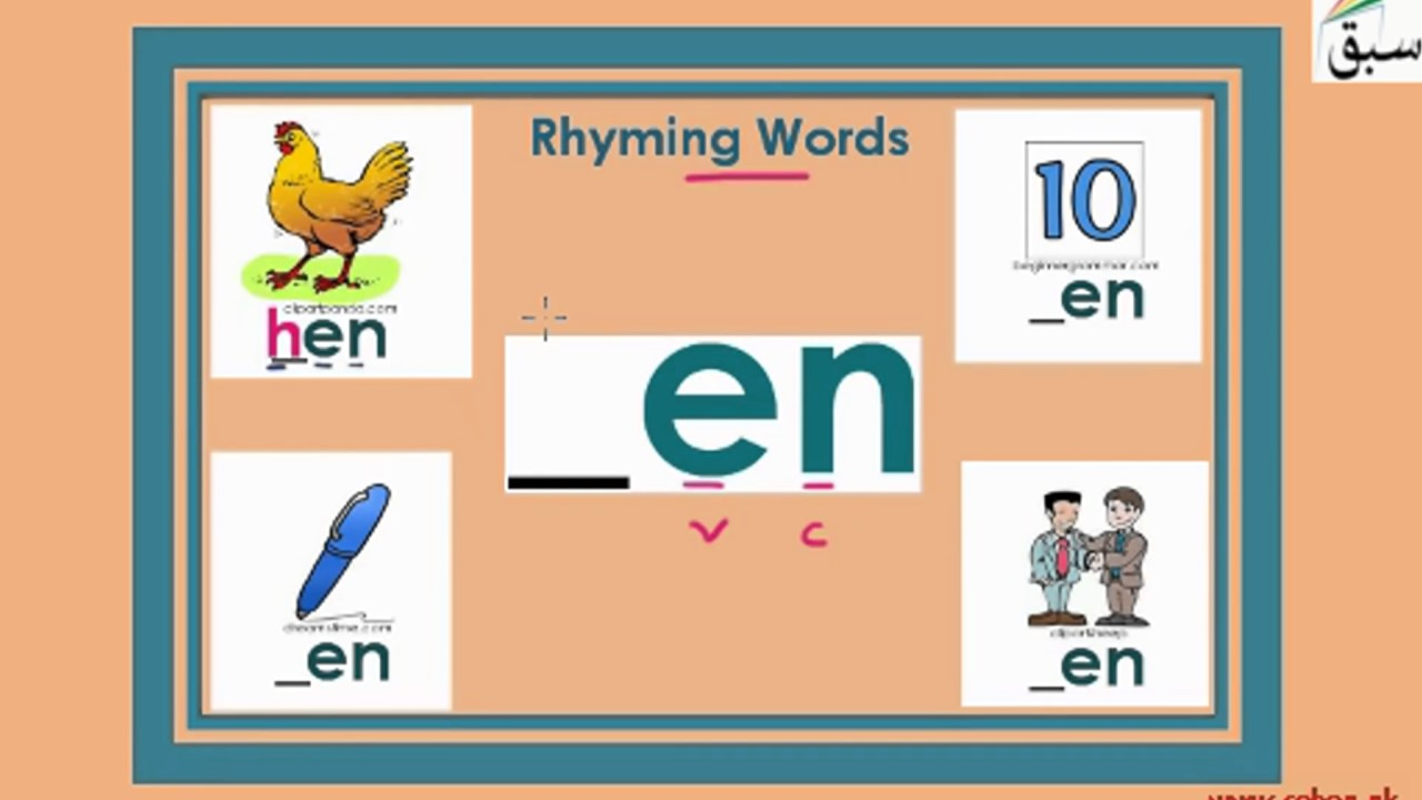 words containing these letters 3 letter rhyming words ending with en 25705 | maxresdefault