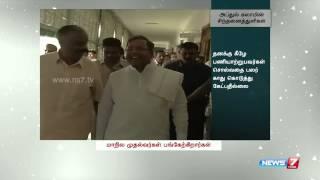 PM Modi to attend Abdul Kalam's funeral spl video news 30-07-2015 | TamilNadu hot news today 30.7.15 | News7 Tamil