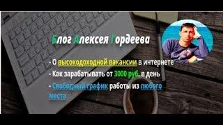 utilita, e-pay -  обман!! новый год! как заработать   миллион, работа, деньги, ru!