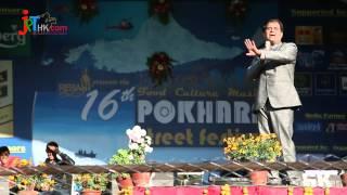 Manoj Gajurel- 16th Pokhara Street Festival 2014