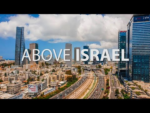 How Does ISRAEL Look From Above?