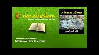 Les Imams De La Mecque - Adhan salat fajr à la mecque - Dar al Islam