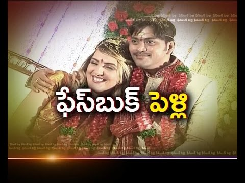 Facebook Love Turned into Marriage in Vijayawada