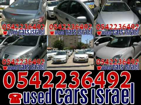 First Hand And Second Hand Used Cars In Israel For Sale, Trade-in Tel 0542236492, Auto Alex \u0026 Shaul