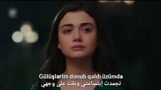 تجمدت ابتسامتي اغنية تركية حزينة مترجمة من أجمل الاغاني التركية