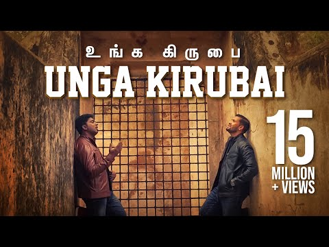 Unga Kirubai Music Video | Ps.Benny Joshua Featuring Ps.Sammy Thangiah