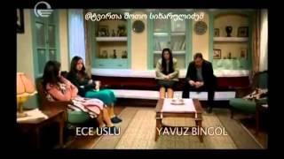 თურქული სერიალი შავი ვარდი 98 ე სერია (18 აგვისტო) ქართულად ემიგრანტების თხოვნით