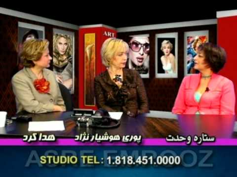 Setareh Vahdat - Nutritionist Coach on world's largest Iranian TV talk show program