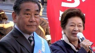 西村真悟候補の応援に中山恭子議員が来阪されました! 堺東駅前です。こ...