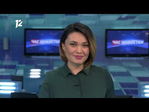 Омск: Час новостей от 23 января 2020 года (17:00). Новости