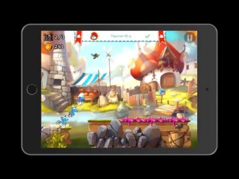 Смурфики: Легендарный забег геймплей (gameplay) HD качество