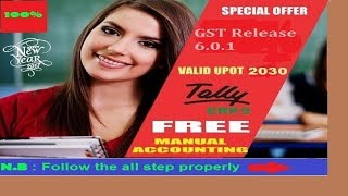 Tally Erp 9 GST Release 6.0.1 || Full Version || With Crack || Life Time Use || 2017