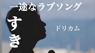 第六十八回 やまげん節 ◉ピックアップライブ情報◉ キッサコ ライブツア...