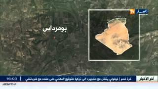 تدمير 06 مخابئ تحتوي  على كلاشنكوف وكمية من الذخيرة في جانت وبومرداس