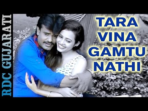 Tara Vina Gamtu Nathi || FULL VIDEO Song || Rakesh Barot || Gujarati Romantic Song || 1080p