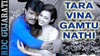 Tara Vina Gamtu Nathi || FULL VIDEO Song || Rakesh Barot || Gujarati Romantic Song || 1080p