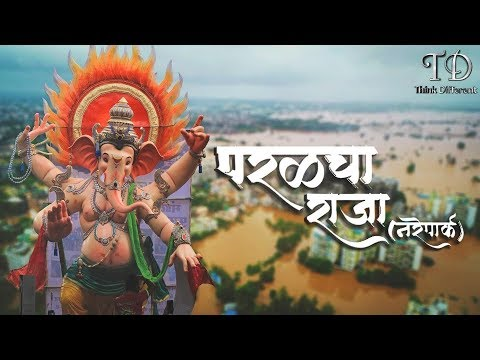 parel-cha-raja-[narepark]-2019-official-aagman-sohala-think-different-presents