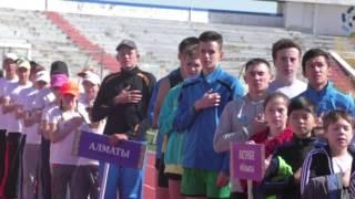 Пятиборье чемпионат РК