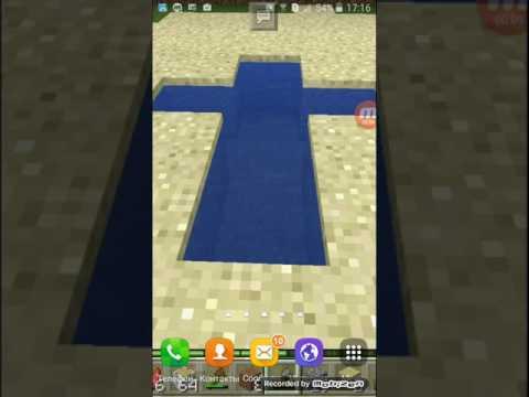 Взлом игры The Sims Взлом