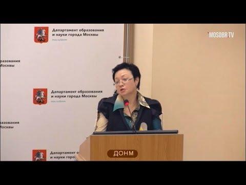 1980 школа ЮЗАО рейтинг 23 (53) Крылова ЕВ зам директора 0% не аттестация ДОНМ 16.07.2019