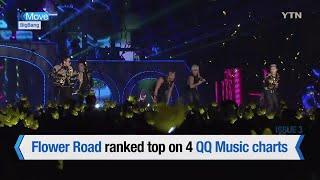 Baixar BigBang's 'Flower Road' tops all music charts / YTN KOREAN