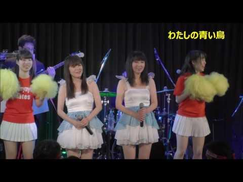 アラカンアイドル myunとyayo~「花の中3トリオ メドレー」