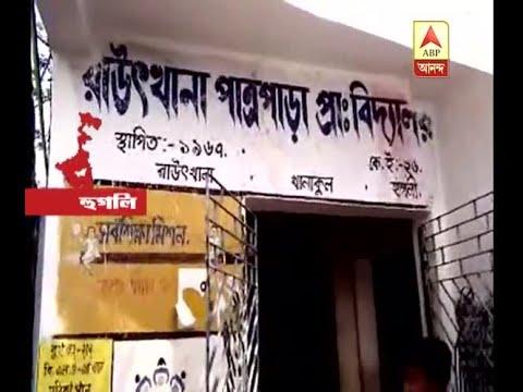 Panchayat Vote: Clash in Khanakul, Hooghly