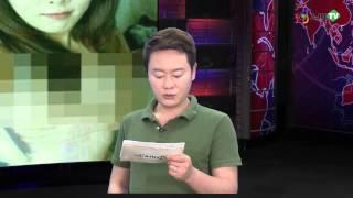 [AJU TV] 현아 합성 누드사진 어떻게 합성했나 원본 보니?