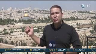 تقرير |  شخصيات مقدسية تحذر من استمرار الحفريات أسفل المسجد الأقصى