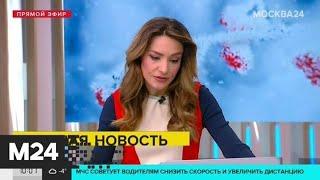 Смотреть видео Четыре вокзала проверяют из-за сообщения о якобы заложенных бомбах - Москва 24 онлайн