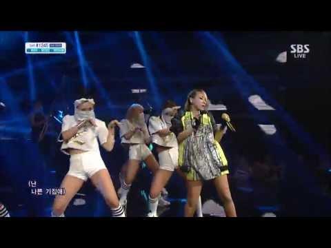 CL (씨엘) [나쁜 기집애] @SBS Inkigayo 인기가요 20130623