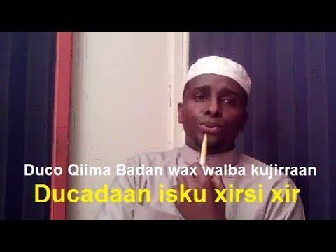 Duco Qaaliya oo Xumaan Dhan Aadan Arkayn Difaac Kadhigo