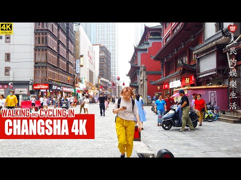 Downtown Changsha Walking and Cycling Tour | The Entertaining Life Of Chinese People | 湖南长沙