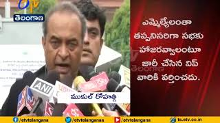 Karnataka Crisis CJI Says   SC Can't Fetter Karnataka Assembly Speaker