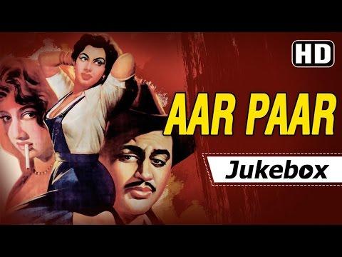 Aar Paar (1954) HD Songs   Geeta Dutt, Mohammed Rafi, Shamshad Begum   Old Hindi Songs