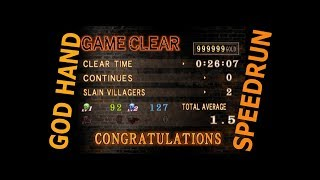 GOD HAND SPEEDRUN IN 26:07 WITH UNLIMITED GOD HAND [GaminG-O-D]