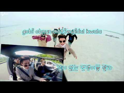 BIGBANG - We Like 2 Party (karaoke/instrumental)