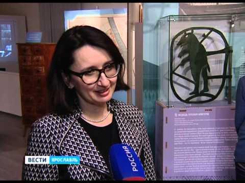 Ярославский музей-заповедник продолжает череду юбилейных выставок