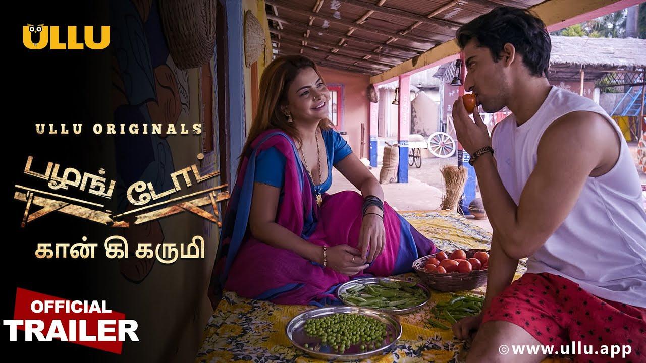 Download Gaon Ki Garmi l Palang Tod l Tamil ullu l Official Trailer