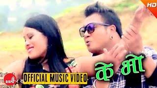 new nepali lok dohori 2073   k bho bho arjun kaushal sushila bishwokarma   bhawana music solution