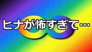 関ジャニ∞丸山隆平はペーパー丸山と鬼教官の村上信五が怖すぎて苦手w 関...