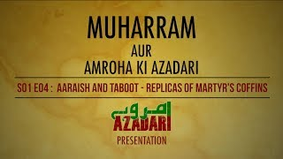 Aaraish and Taboot Replicas of Martyrs coffins  S01E04