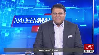 Exclusive interview of Federal Minister Fawad Chaudhary on 'Nadeem Malik Live | October 02 2018
