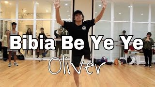 Ed Sheeran - Bibia Be Ye Ye | Oliver Choreography