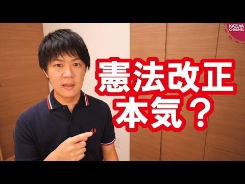 2019/09/11 安倍内閣改造に韓国メディア「極右性向の側近らを大挙重用」と最大級の評価
