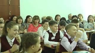 Урок русского языка в 7 классе Степанова Н. А. (2018 год)
