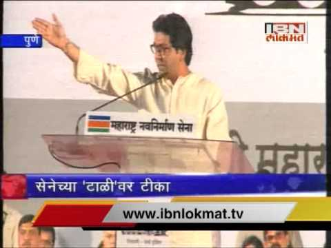 raj thackeray mimicry of gopinath Munde