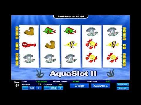 Игровые автоматы ставки от 10 коп