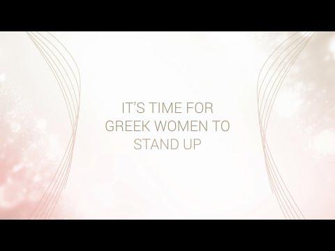 Celebrate female greatness | GIWA's Judges share motivating words to inspire Greek Women worldwide