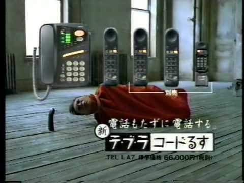 懐かしいCM(関西地区捕獲) 1992年12月頃(1)